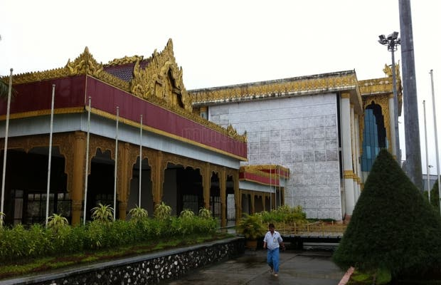 Aéroport Yangon Vuelos Domésticos