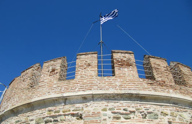 Viewpoint from the White Tower