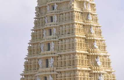 Templo Chamundeshwari