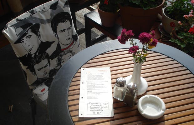 Café Kompot
