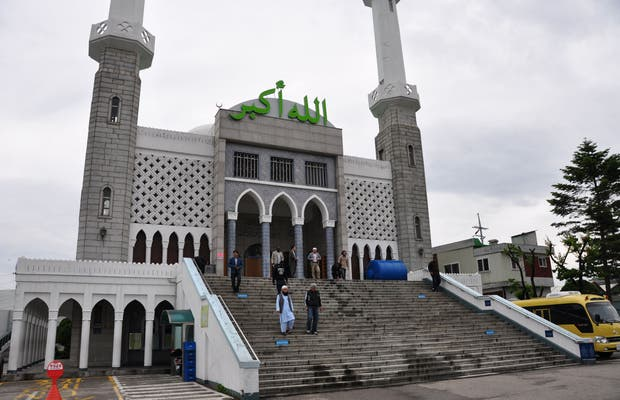 Mezquita Central de Seúl