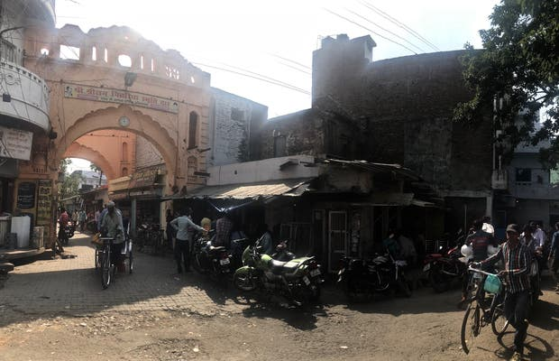 Raniganj Phatak (Gate)