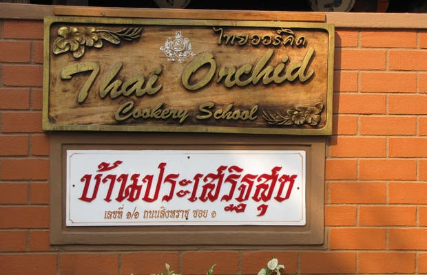 Thai Orchid Cookery School
