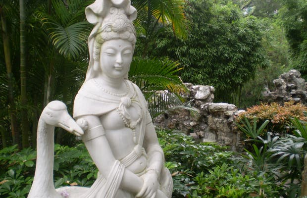 Jardin Vasco de Gama