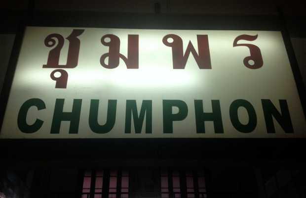 Estación de tren de Chumphon