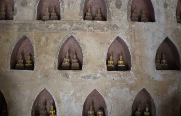 Wat Sisaket Museum,Vientiane