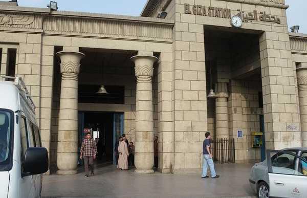 Estación de Ghiza