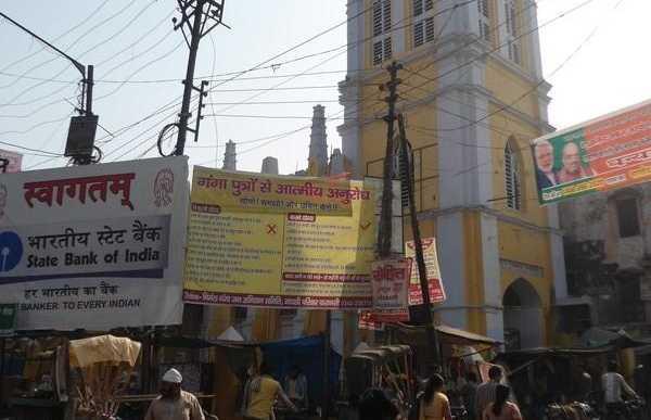 Iglesia San Tomas de Varanasi
