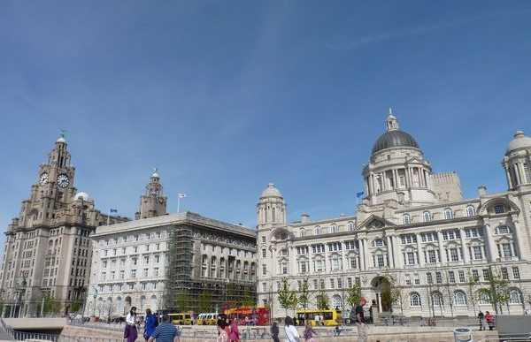 Puerto de Liverpool Building