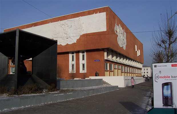 Musée d'histoire de la Mongolie