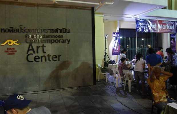 Art Center de Bangkok