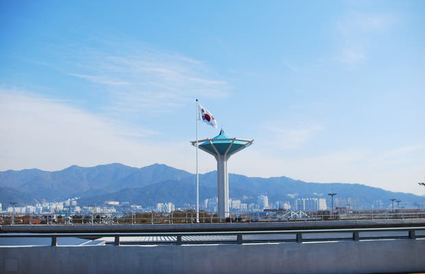 Aeropuerto Internacional de Gimhae