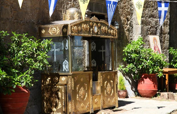 Monastère de Vidiani