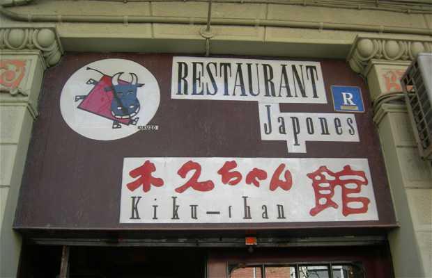Kiku Chan Restaurant