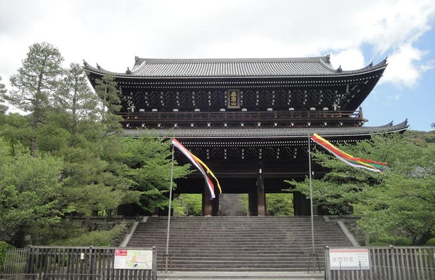 Chion-in