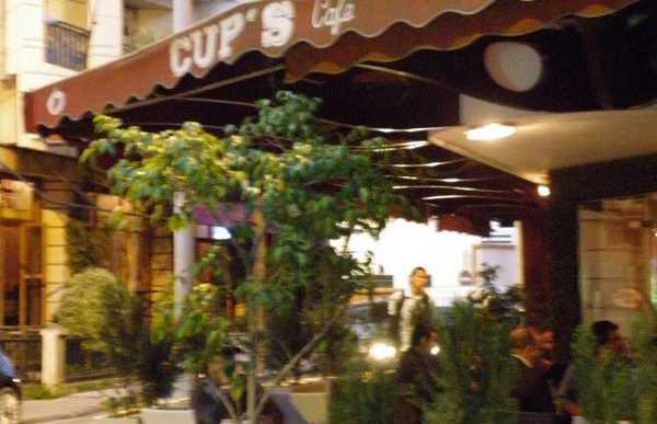 Cup's Café
