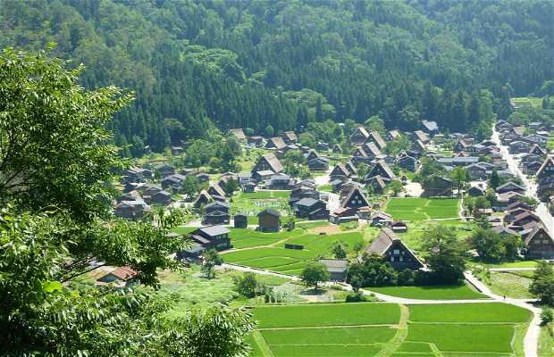 Mirador Shiroyama
