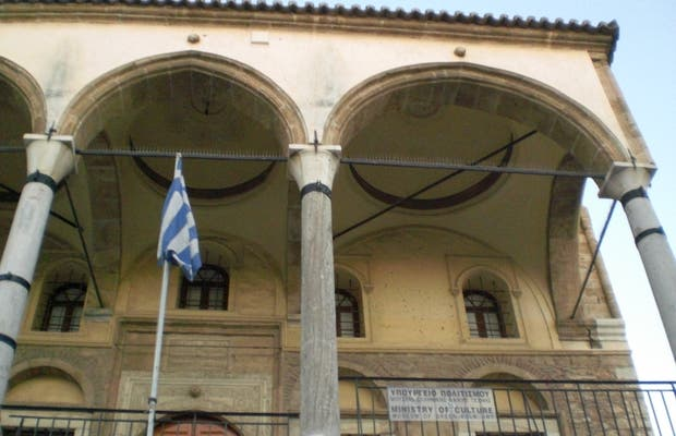 Museo de Arte y Folklore de Grecia