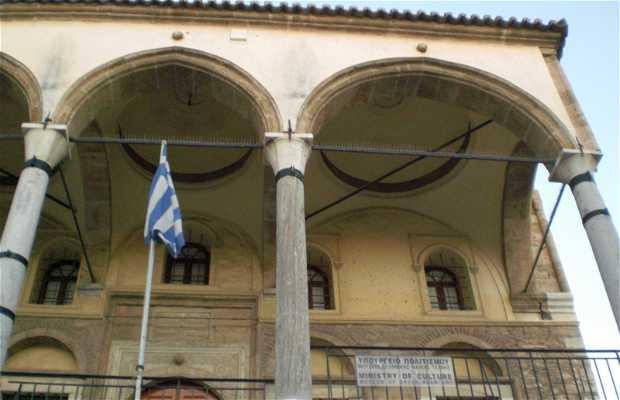 Museo di Arte e Folclore della Grecia