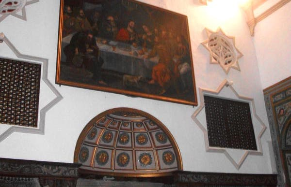 Iglesia del Convento de las Dominicas