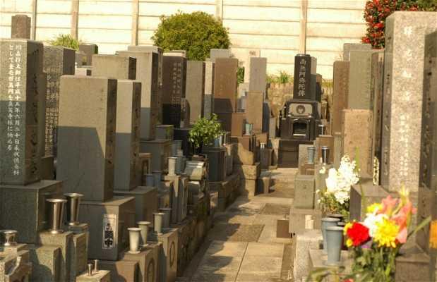 Templo Shineiji