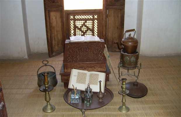 Sala de estudio en la escuela coránica