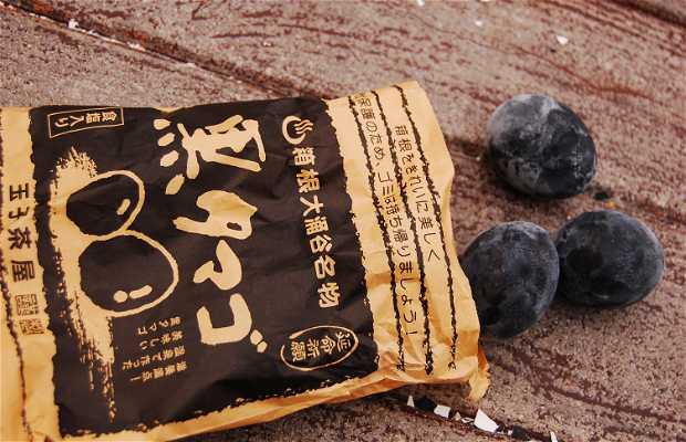 Los huevos negros de Owakudani