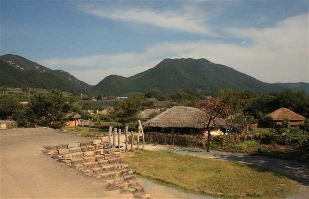 Strength and traditional village of Naganeupseong