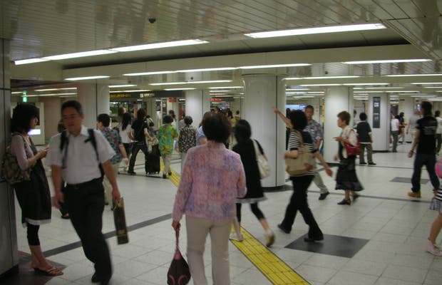 Metro de Nagoya