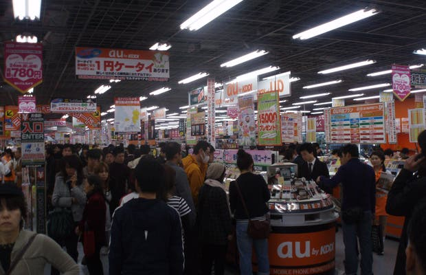 Yodobashi Umeda di Osaka