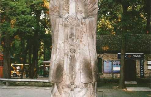 El Bosque de Confucio