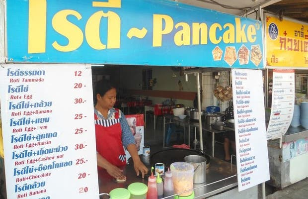 Isa Pancake