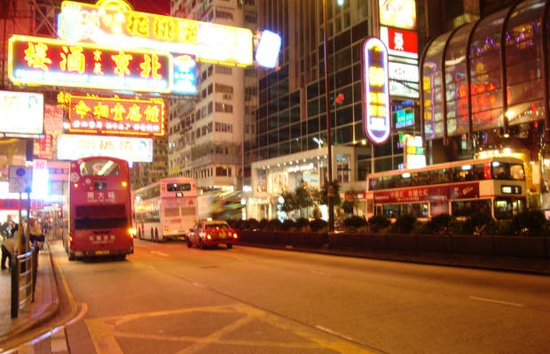 Penisola di Kowloon a Hong Kong