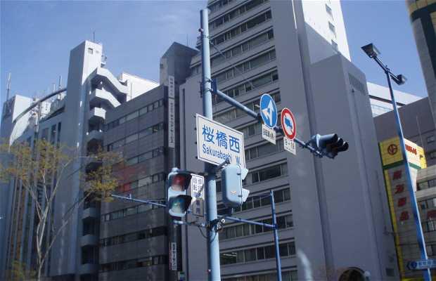 Sakurabashi