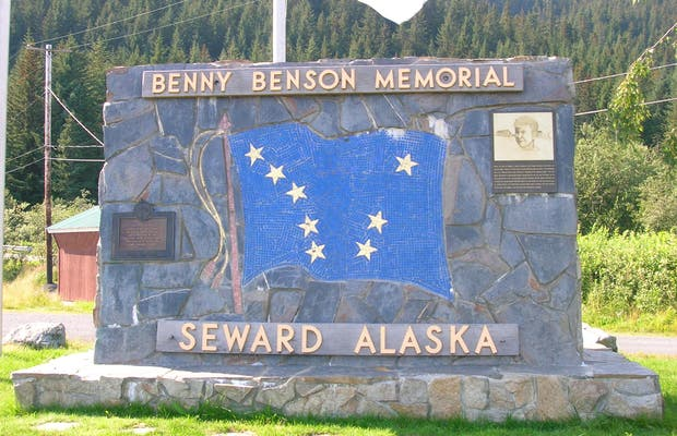 Benny Benson Memorial