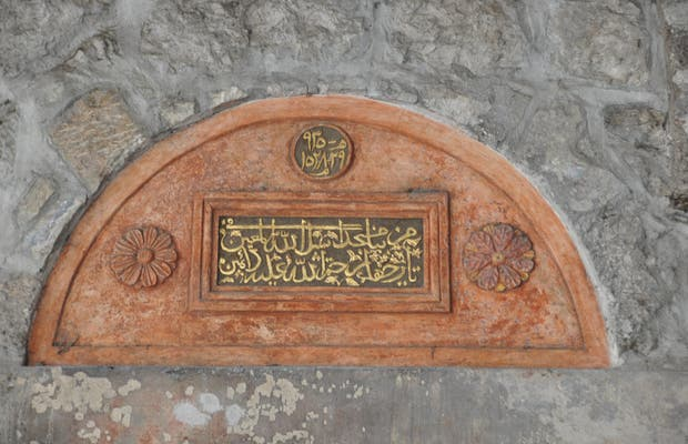 Mezquita Vucjakovica dzamija