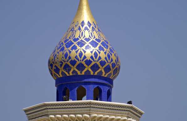Mezquita Nizwa