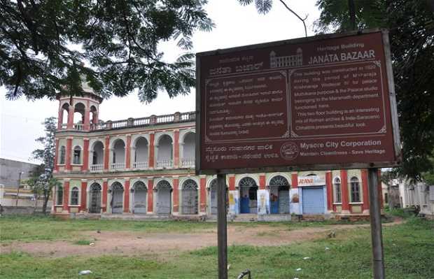Janatha Bazzar