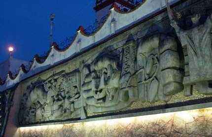 Mural escultórico a la cultura Totonaca