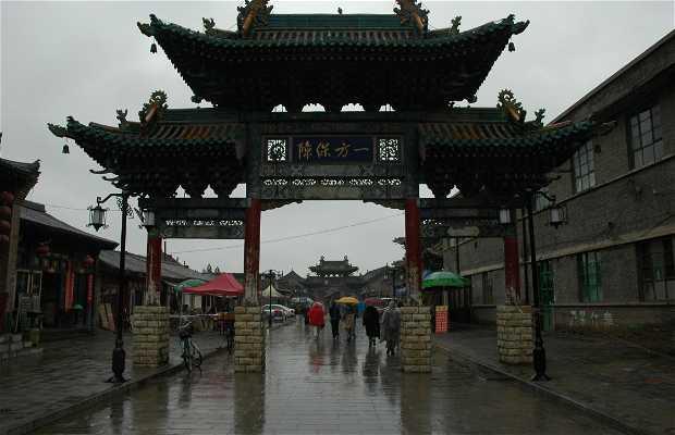 Ciudad Antigua de Ping Yao