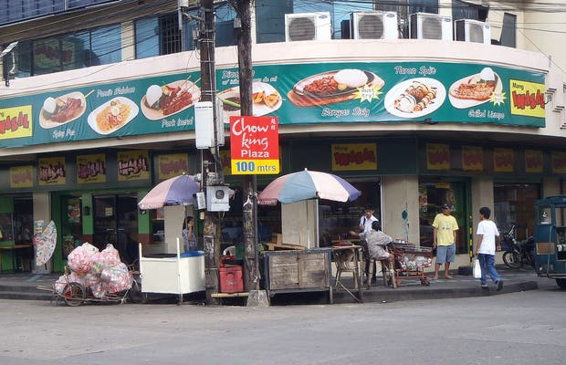 Mang inasal Restaurant