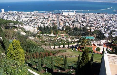 Baha'i Temple and Gardens
