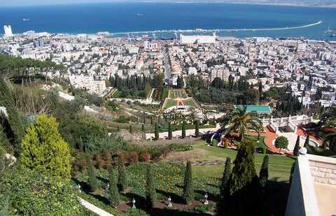 Templo Bahai de Haifa