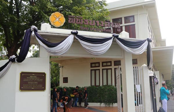 Pipit Banglamphu