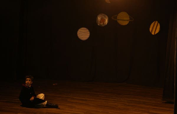 Teatro Modesto Omiste