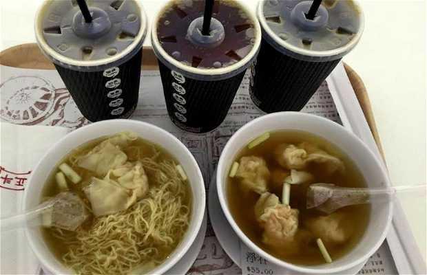 Tsui Wah Eatery