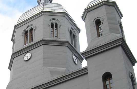 Catedral de Nuestra Señora de la Pobreza