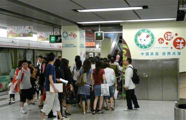 MTR de Hong Kong