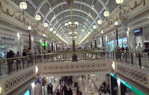 Plaza Norte 2 Shopping Center
