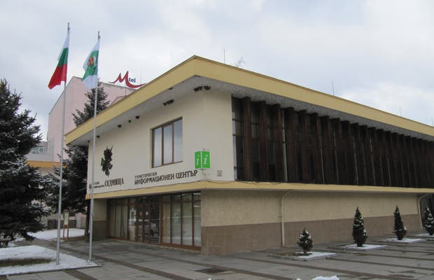 Town of Tryavna